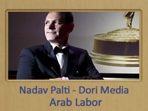 Dori Media
