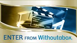film festival enter