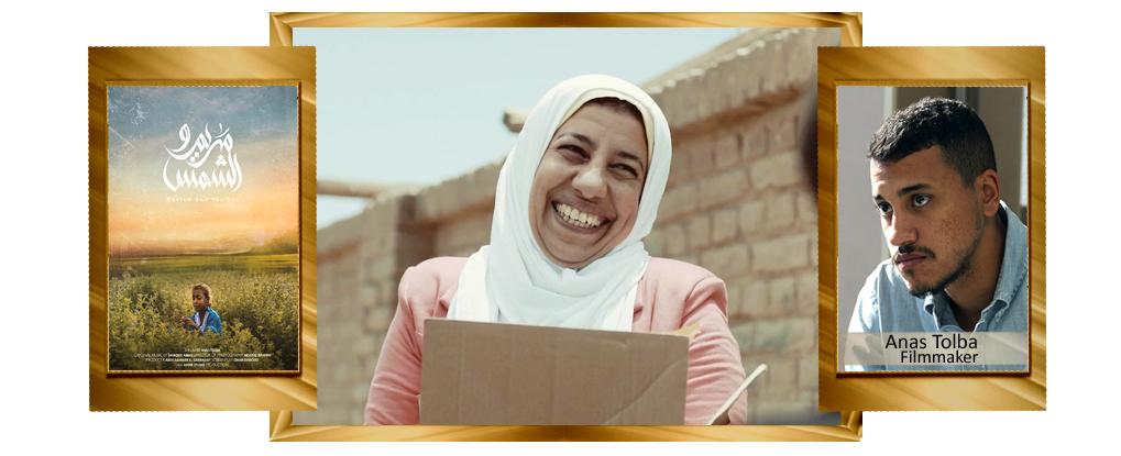 Accolade Global Film Competition Humanitarian Award